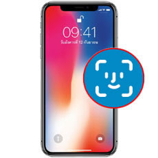 Reparar Face ID iPhone X en Sevilla