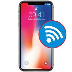 Reparar Wifi iPhone X en Sevilla